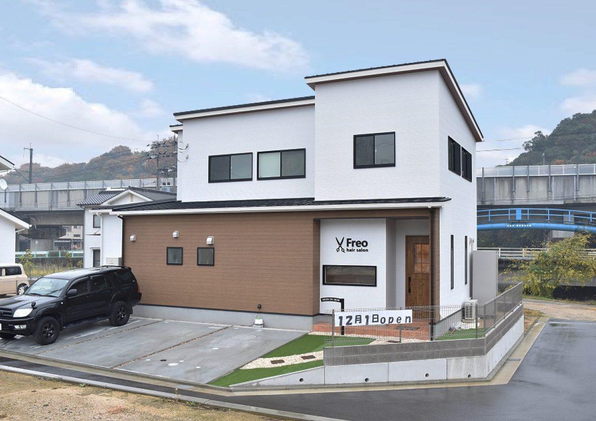 夢を実現した店舗付き住宅。色の貼り分けにこだわった外観。