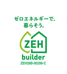 ●2020年度 ZEHビルダー実績報告及び2025年度目標について