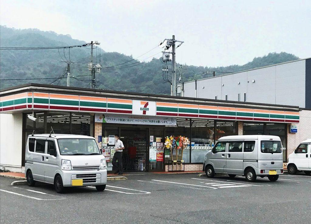 セブンイレブン大野中央店