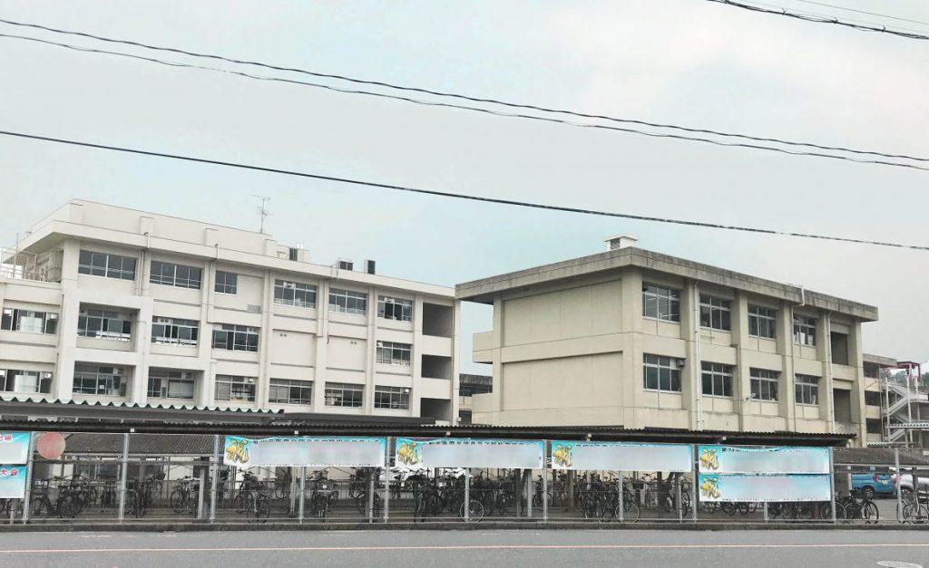 宮島工業高校