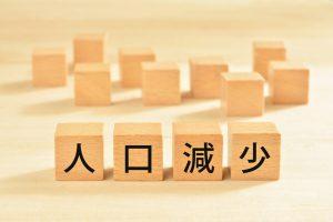 広島県広島市の転出超過が止まらない?人はどこに移動したのか?