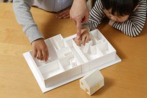 家の間取りの問題点、家事動線の重要性とは?